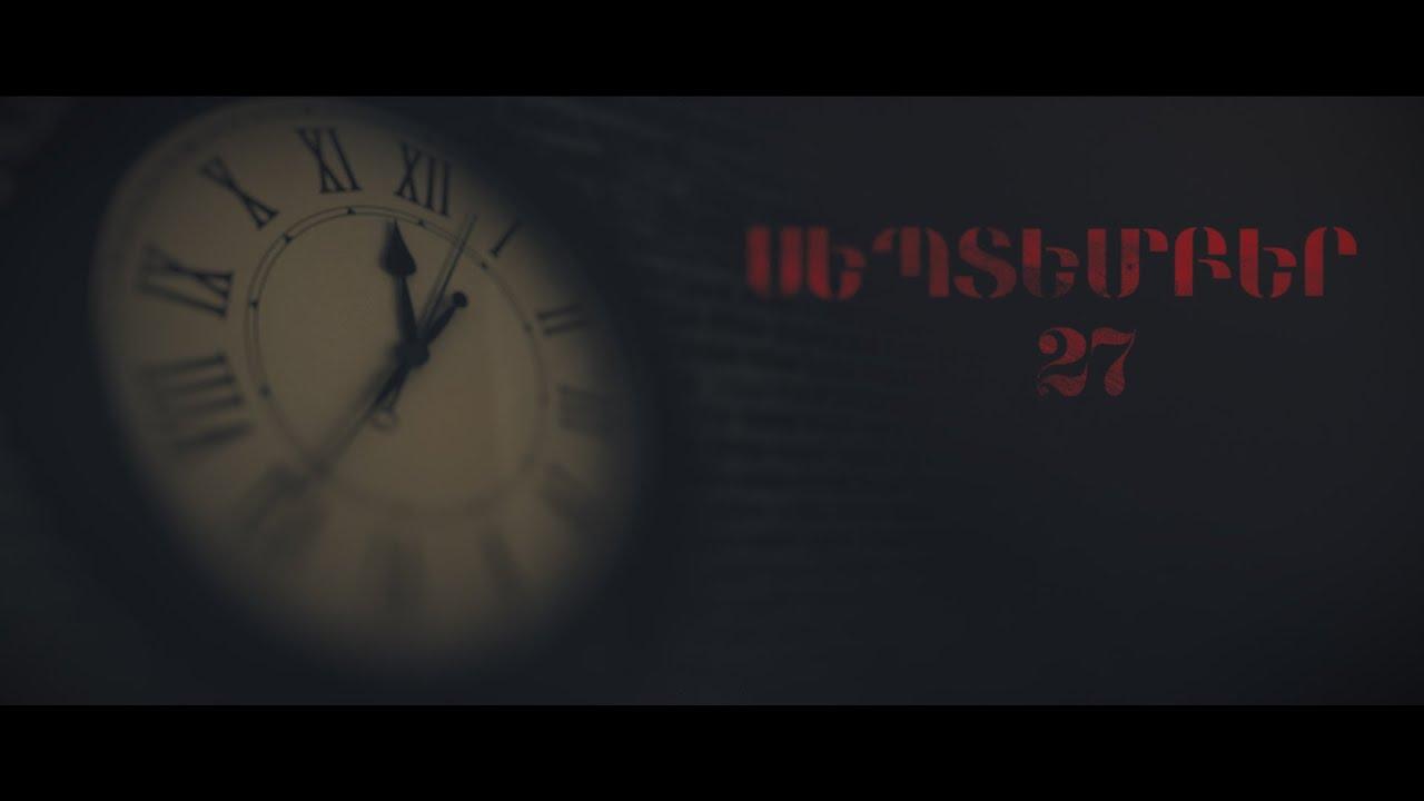 44-օրյա պատերազմը՝ 3 րոպեում