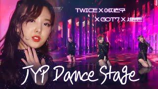 GOT7·세븐틴·여자친구·TWICE 'JYP 댄스 스테이지' @2016 SAF SBS 가요대전 2부 20161226