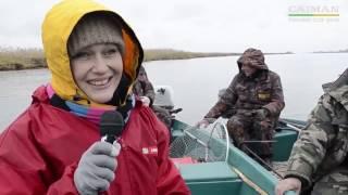 СAIMAN FISHING CUP 2016. 1 СЕРИЯ
