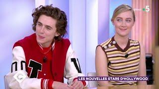 Les nouvelles stars d'Hollywood - 11/12/2019