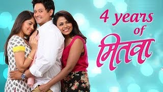 Mitwaa All Scenes | Swapnil Joshi, Sonalee Kulkarni, Prarthana Behere | Superhit Marathi Movie