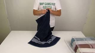 Бамбуковые полотенца Sikel, 70 х 140 см., 6 шт./уп. 880010 от компании Текстиль оптом, в розницу от 1 грн. МИР БАМБУКА, Одесса, 7 км. - видео