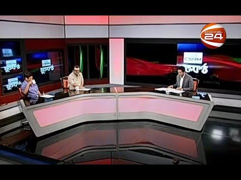 মসজিদে এসি বিস্ফোরণ | মুক্তকন্ঠ | Muktokontho | 4 September 2020