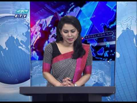 07 Pm News || সন্ধ্যা ০৭ টার সংবাদ || 28 February 2021 | ETV News