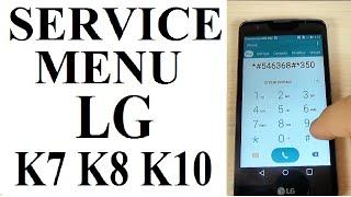 Firmware LG K8 4G LTE (LG M1V) US375 for your region - LG
