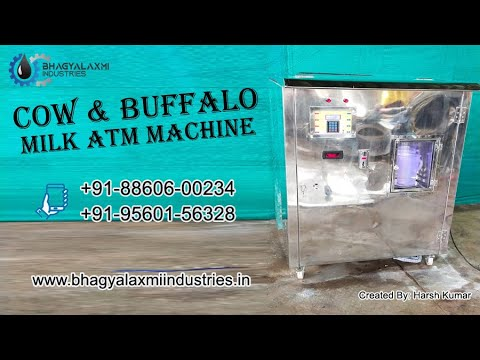 Milk ATM Cow & Buffalo