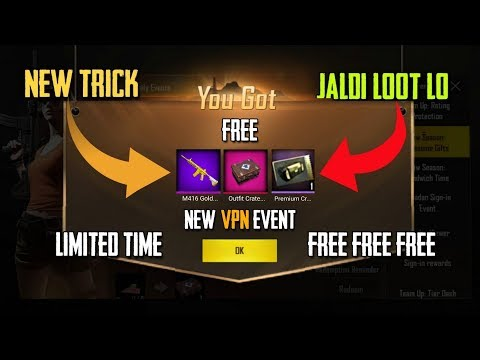 How To Get Free Outfits In Pubg Mobile