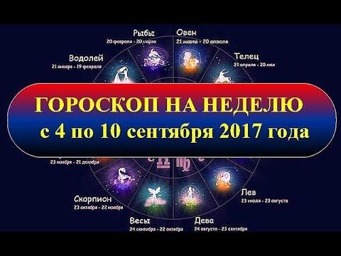 Любовный гороскоп для козерога 2014 год