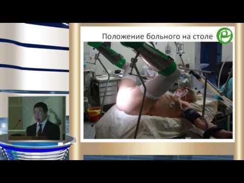Лечение аденома предстательной железы симптомы и лечение