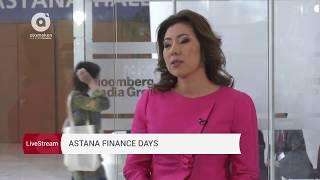 Интервью с Мадиной Абылкасымовой | Astana Finance Days