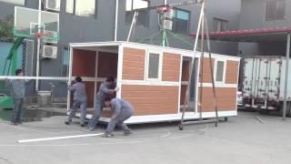 YULI Folding House