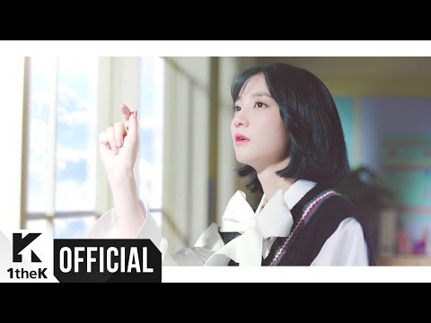 OH MY GIRL - Secret Garden