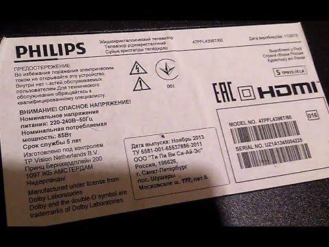 Очень подробный ремонт подсветки телевизора PHILIPS 47PFL4398T/60
