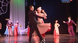 """Вести-Хабаровск: """"Премьера балета """"Любовь вопреки"""""""