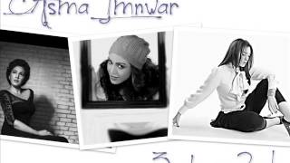 Asma Lemnwar Ala Ra2yak أسما لمنور - على رأيك - توزيع جديد تحميل MP3