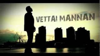 Vettai Mannan - Trailer - Jai, Hansika Motwani, Silambarasan