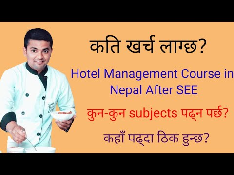 Hotel Management Course In Nepal    Hotel Management Subjects In Nepal    Hotel Management In Nepal