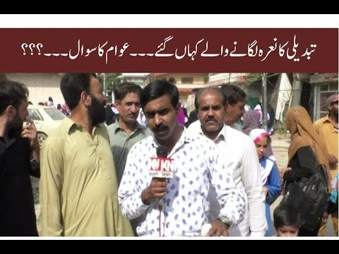 KN EYE 11 October 2018 | Kohenoor News Pakistan