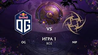 OG vs NIP (игра 1) | BO2 | The International 9 | Групповой этап | День 2