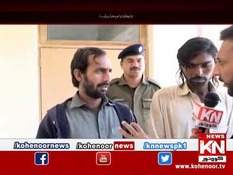 Shiqayat 24 March 2019 | Kohenoor News Pakistan