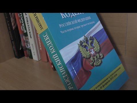 ГК РФ, Статья 45, Объявление гражданина умершим, Гражданский Кодекс Российской Федерации
