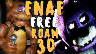НЕРЕАЛЬНО КРУТОЙ ФНАФ В 3D! - FNAF FREE ROAM UE4