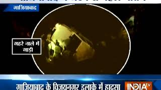 Six dead after driver loses control over car at Ghaziabad