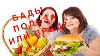 Как начать правильно питаться, чтобы здоровье Вас не подводило!