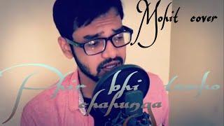 Phir Bhi Tumko Chahunga Half Girlfriend Arijit Singh Mohit Cover Shashaa Tirupati Mithoon