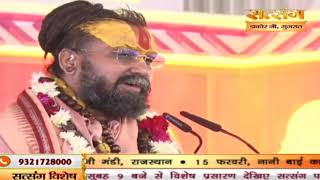 Ras Bhagwat katha Shri Dakor Ji  Dwsrika Leela Day 06  GUJARAT