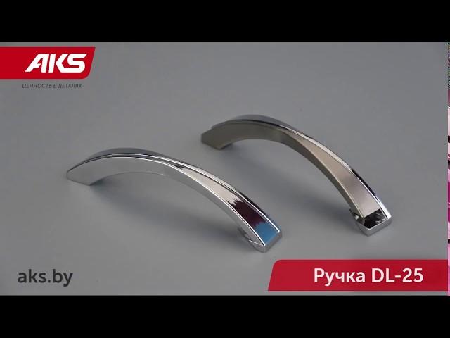 Видеообзор ручки DL-25