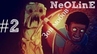 NeOLinE / Minecraft / Зов мобов #2