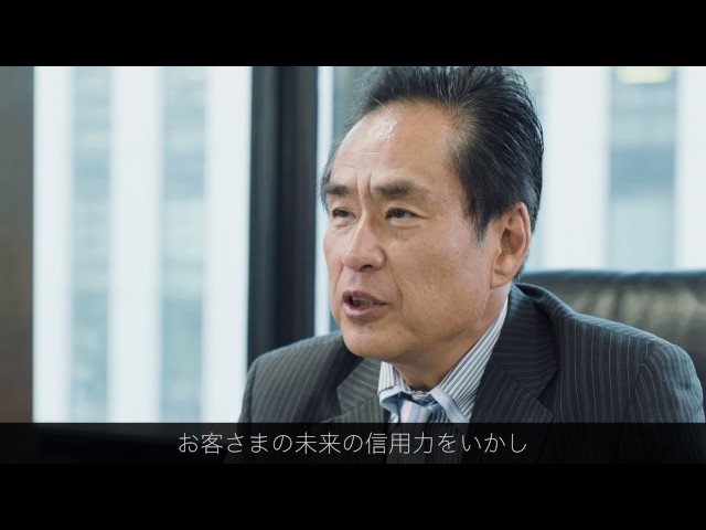 イオンプロダクトファイナンス フレッシャーズ&キャリア採用 インタビューMovie