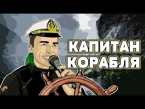 Норвегия: Язык Тролля, Круиз на Корабле, Сломали Машину (13 серия) (видео)