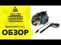 Обзор Bosch GHP 5-13 C Professional
