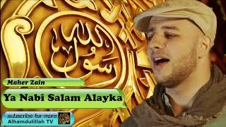Ya Nabi Salam Alaika - Arabic Audio Naat With Lyrics - Maher Zain