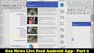 Live News Feed Android App using Jsoup Library - Urdu Tutorial - Part 2