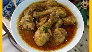 Chicken Curry Recipe I Simple Chicken Curry for Bachelors & Beginners I Chicken Gravy Recipe