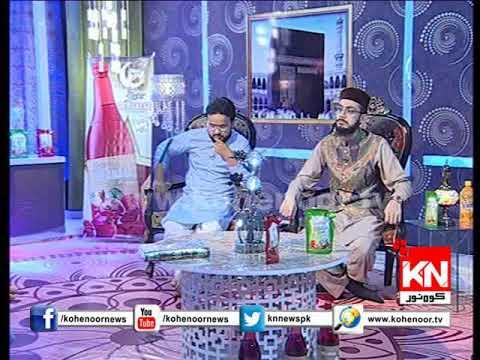 Mare sir teh karam di chan Al Haj Muhammad Rafiq Ziya