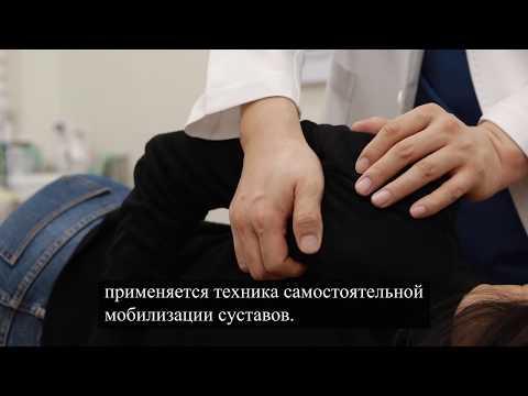 Мануальная терапия «Чуна» для плечевого сустава!