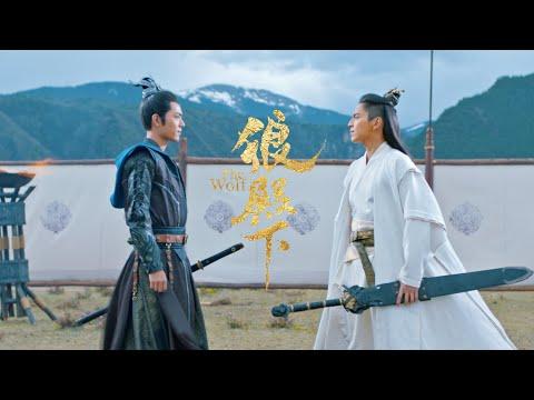 蔡依林 Jolin Tsai x Jony J 《我是誰》MV (電視劇《狼殿下》片頭曲)