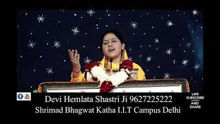 Nari Main Abhitak Sita Hai Delhi Katha I I