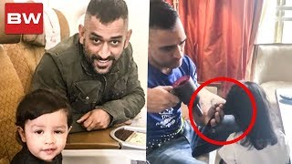 Dhoni -The Best Dad | Dries daughter Ziva Hair