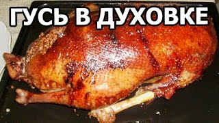 Мясо гуся: выбор туши, полезные свойства и противопоказания