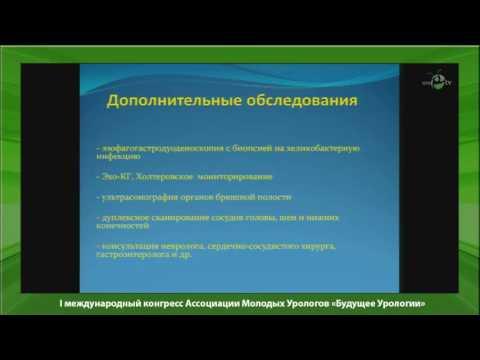 Факты о раке предстательной железы