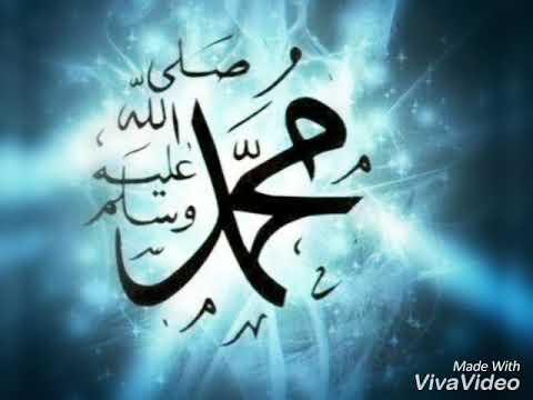 He rasul (SM) tomay valobasi - Bangla Islamic Song । Topwayz