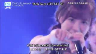 Morning Musume'18 - Are you happy? & The☆Peace! (updated) Vostfr + Romaji