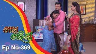 Tara Tarini   Full Ep 369   9th Jan 2019   Odia Serial - TarangTV
