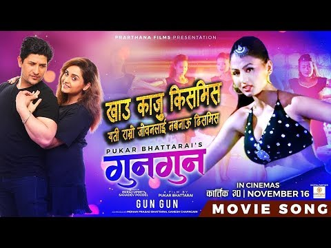 Kajju Kismis | Nepali Movie Gun Gun Song