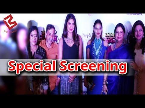 Film promotion with priyanka Chopra
